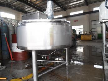 ZS-TR-500奶油溶解罐