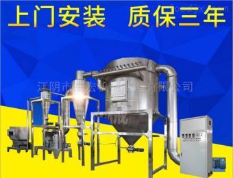 WFJ-30营养品磨粉机 高产量粉碎机