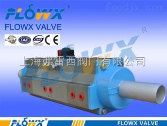 灌装行业专用调节球阀,灌装系统不锈钢法兰球阀