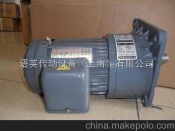GV28语英供应GV28系列齿轮减速马达 质量保证 价格合理