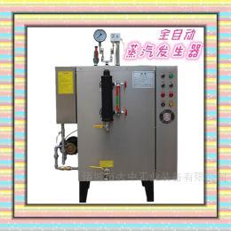 齐全服装烫台配套设备蒸汽发生器