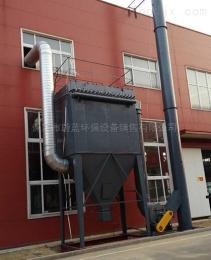 脉冲布袋除尘设备河北邯郸脉冲布袋除尘设备加工厂家