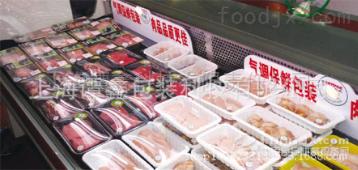上海谭鑫包装科技熟食品/蔬菜气调保鲜包装机