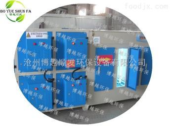 BY-5000博越環保UV光解催化凈化設備工業廢氣處理設備等離子廢氣除臭設備