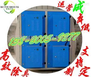 BY-DLZ3000等離子廢氣凈化器供應低溫 等離子廢氣凈化設備