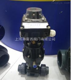 FPKG641气动常闭UPVC衬胶隔膜阀 海水淡化