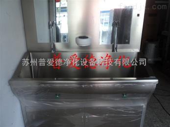 膝碰式洗手池