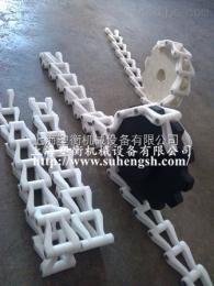 標準刮板機鏈條