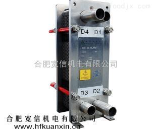 合肥宽信KX系列不锈钢板式换热器