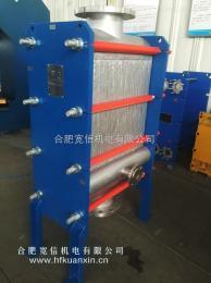 合肥宽信KX全焊式换热器