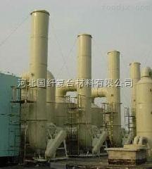 烏魯木齊油煙凈化設備