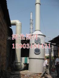 廢氣凈化設備