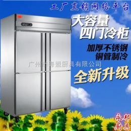 千麦QM-4Z千麦豪华直冷四门冷藏柜商用厨房冰柜