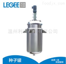 不锈钢液体发酵罐 种子罐