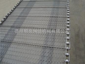 型?#29260;?#20840;不锈钢输送网链 不锈钢食品输送网带