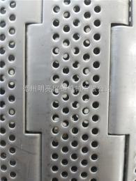 型号齐全304不锈钢冲孔链板 食品输送链板 食品机链板
