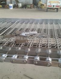 型?#29260;?#20840;不锈钢304菱形网带,退火炉网, 耐高温网带 。