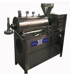 不锈钢米粉机