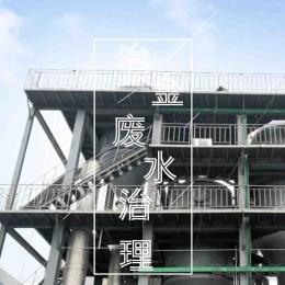 YJS-123山西冶金行业污水治理