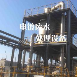 DDF-133青海電鍍廢水處理設備