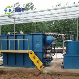 北京消毒餐具清洗污水处理设备 溶气气浮机