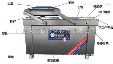 台式真空包装机双室式真空包装机 膨化食品充氮气真空包装机品牌厂家价钱优惠