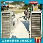 WMGS-3印染污水处理彩友彩票平台格栅
