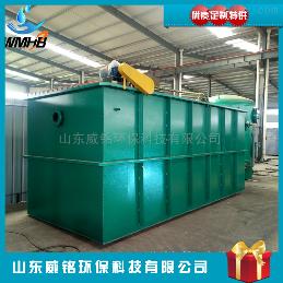 WMPR-5机械加工污水处理设备气浮机