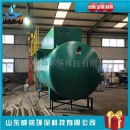 wmdm-1工业用圆形污水处理