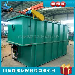 WMPR-5皮革污水处理设备气浮机
