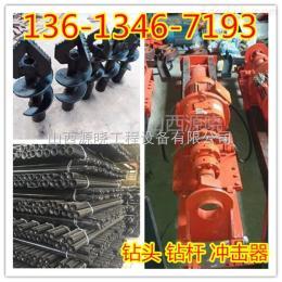 YXQKZ-100江西萍乡气动潜孔钻机哪里有