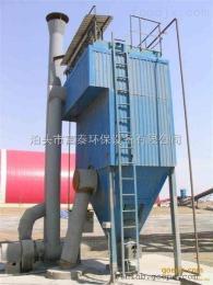DMC-48-ⅡDMC脉冲布袋除尘器