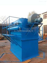 ppcs96PPC型氣箱脈沖袋式除塵器