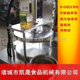 YBJ-500供应面食机械压饼机单饼机
