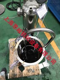 GRS2000超细高剪切熏肉香精乳化机