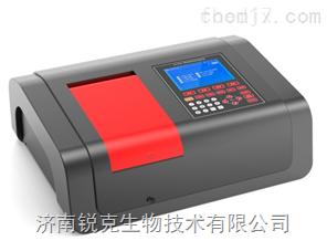 UV-1700PC教学实验紫外可见分光光度计