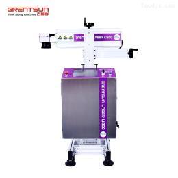 Grentsun U3003W紫外激光打标机