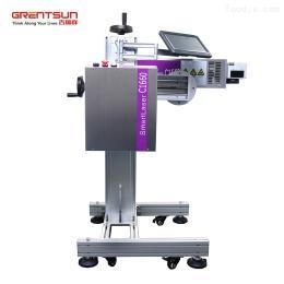 Grentsun C161010W二氧化碳激光打标机
