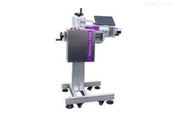 Grentsun C163030W二氧化碳激光打标机