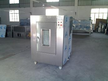 VYS-15HO节能环保型猪皮膨化设备