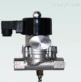 ZQDF-XZQDF-X信号反馈系列电磁阀