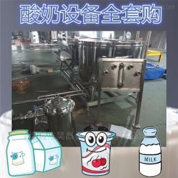 可加工定制酸奶加工设备-小型酸奶生产线