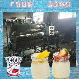 可加工定制酸奶流水线-酸奶生产线生产厂家