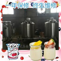 可加工定制酸奶流水线价格|接种罐酸奶生产线