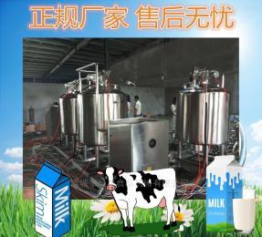 可加工定制鲜奶加工流水线,巴氏奶生产线多少钱