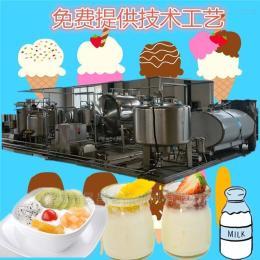 可加工定制酸奶加工设备-小型酸奶生产线厂家