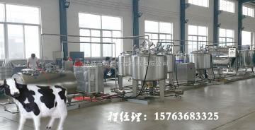 15763683325鲜奶生产线,鲜奶生产线厂家