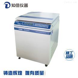L6042VR上海知信L6042VR台式低速冷冻离心机L6042VR
