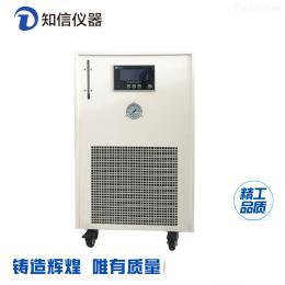 ZX-LSJ-1000冷水机 冷却液低温循环机ZX-LSJ-1000