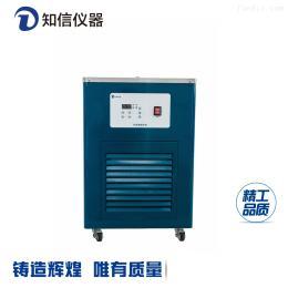 ZX-LSJ-10D冷水机 冷却液低温循环机ZX-LSJ-10D